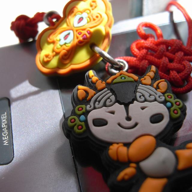 福娃迎迎 phone charm
