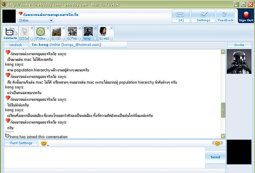 Msn with Keng about mac