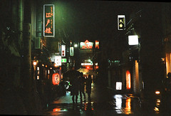 (chillhiro) Tags: friends film rain japan 35mm tokyo neon electro gs yashica typhoon agfavista monnaka