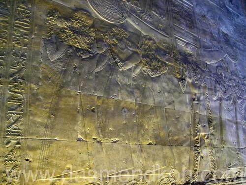 Edfu Temple 12