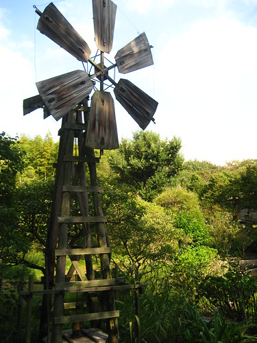 Windmill from Sakai, Osaka