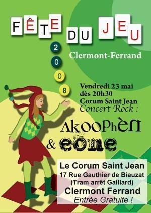 concert23_corum