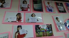 PT Aids Campaign