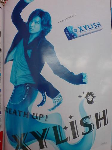 Xylish gum ad