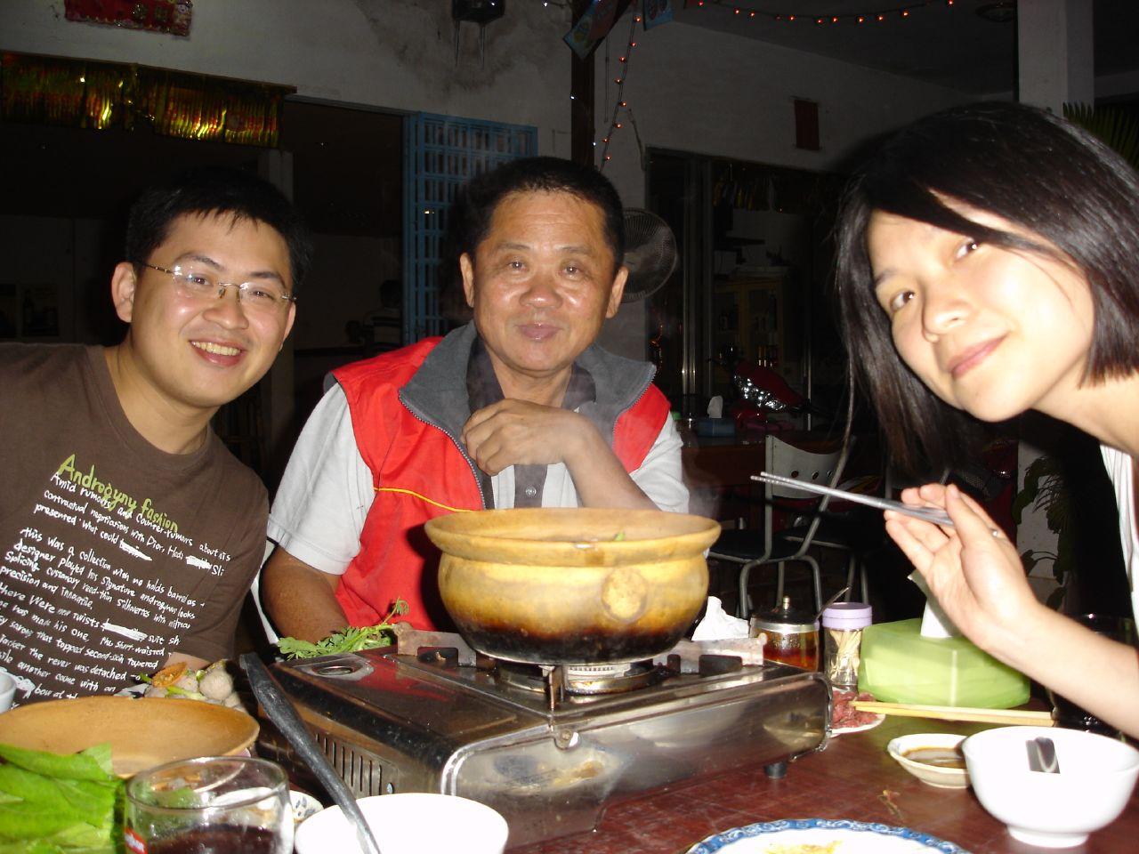 柬式火鍋店
