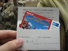 07-08 跨年東京行 011