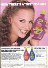 Gee Your Hair Smells Terrific! (twitchery) Tags: vintage shampoo 70s conditioner vintageads vintagebeauty