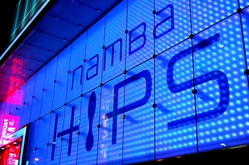Namba hips blue