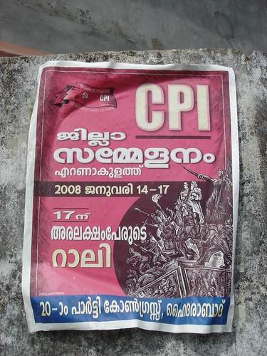 kerala socialist poster 2