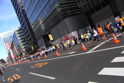 Tokyo Marathon 2008