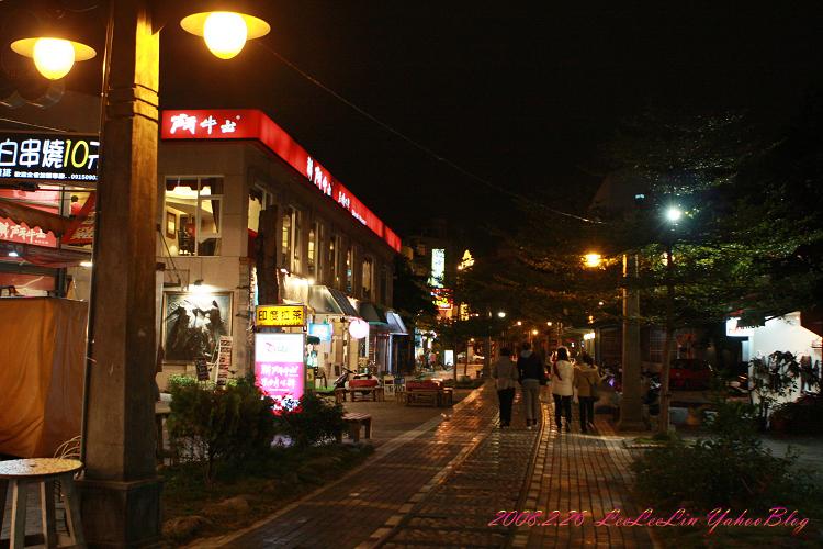 花蓮鐵道園區美食|香人日式拉麵|香人拉麵