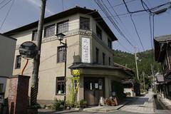 Maruhachi store 丸八百貨店
