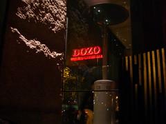 DOZO創作和食居酒屋
