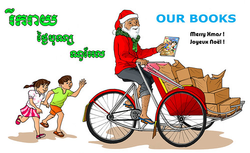 Our Books Christmas Card