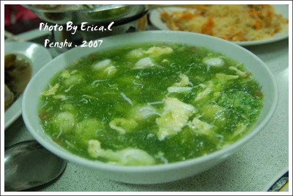 澎湖海鮮大餐 (4)
