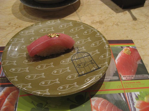 Fatty tuna with gold leaf