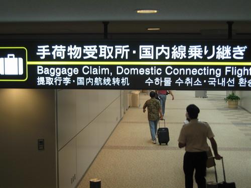IMG_Baggage Claim