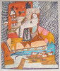 1976 (Camille Hart) Tags: art love mexico jamie magic dream mexican draw monada hinton monads monad monism monismo newmexicanart
