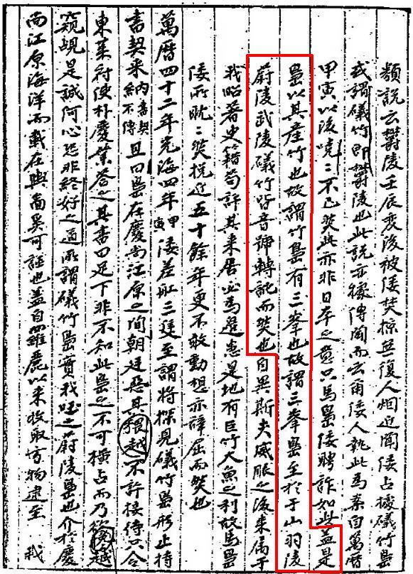 Chungwanji 03a