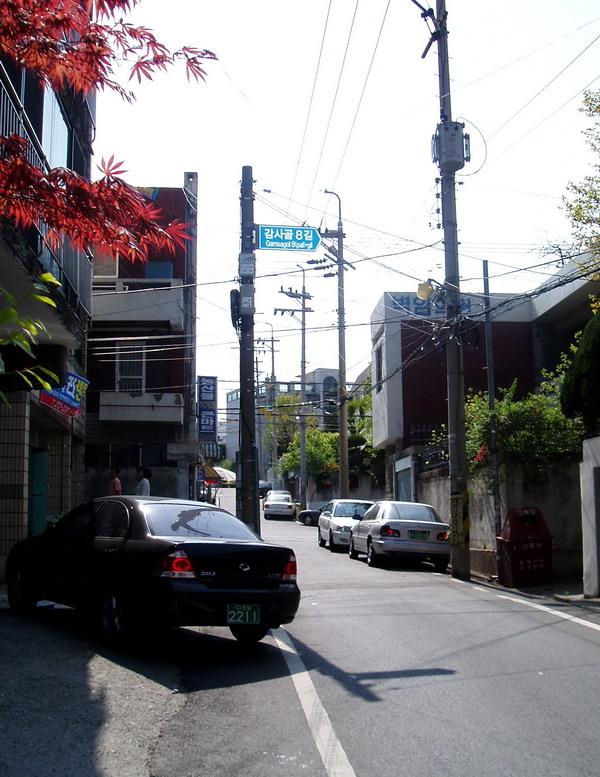 Street(1-1)