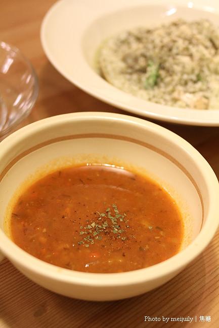 liwawa義式料理11