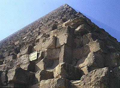 pyramidcorner1_jpg