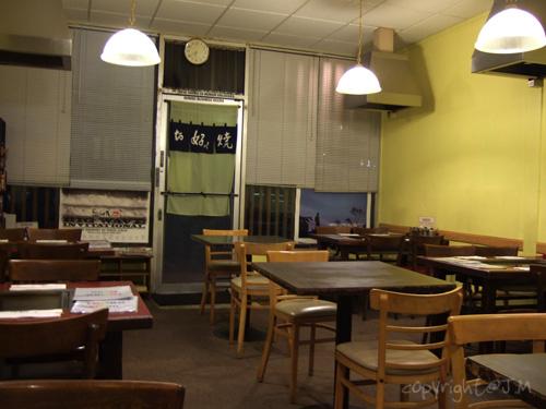 Tombo Teppanyaki restaurant