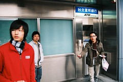 () Tags: film nikon fuji taiwan 400 fujifilm xtra f55