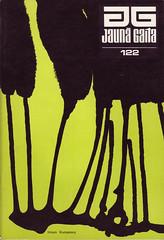 Jauna gaita 122 (Design and illustrations from Latvia) Tags: illustration typography design graphicdesign latvia 70s 1979 latvija coverdesign dizains grafiskaisdizains ilustrācija jaunagaita ilmārsrumpēters