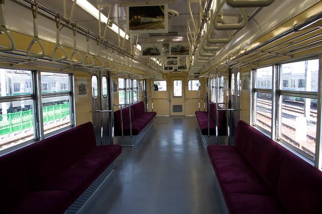 Tokyo Metro Series 3000 Inside