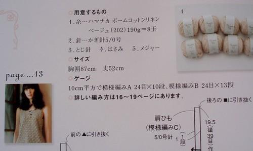 P7064020