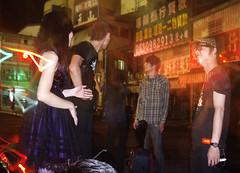 Andrea//David/Jingbing (diamondlotus) Tags: fullhouse vanish