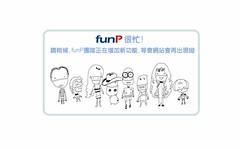 funp_down