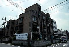 070619053.jpg (todoanphoto) Tags: tokyo contax rx distagon carlzeiss minowa 25mmf28 dojunkaiapartment
