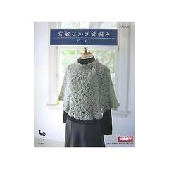 Crochet (green shawl)- 素敵なかぎ針編み