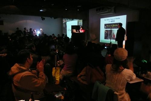 動画人JAPAN 2008