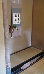 (kummi2006) Tags: japan kamakura teaceremony