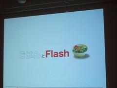 gohan to flash @ bowls