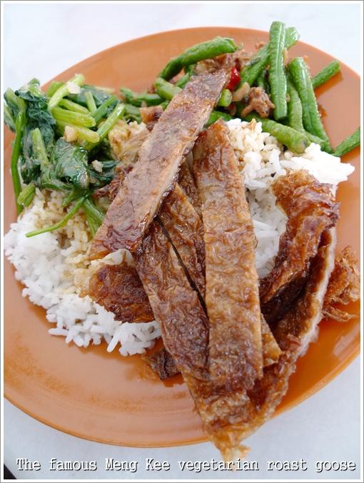 Vegetarian Roast Goose