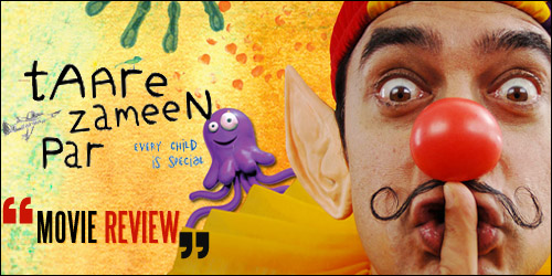 Taare Zameen Par Movie Review at Gyanguru