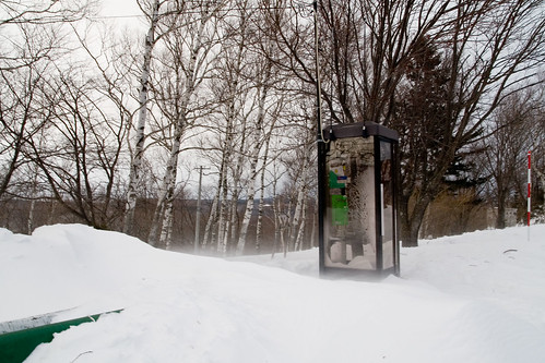 Public Phone on Tento-zan Mountain