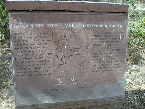 Photowalking VII @ Mehrauli Archaelogical Park