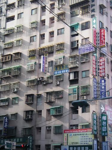 2008台北縣景_002