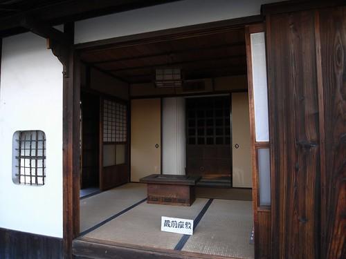 今井町「旧米谷家」-04