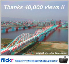 Thanks 40,000 views!!-3D anaglyph (pinboke_planet) Tags: 3d anaglyph stereo osaka nakatsu 40000views yumetarou