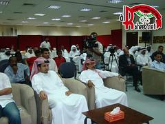 Tavares singed to Al-Rayyan club (A L R a h e e b . N e t) Tags: qatar  rayyan  alrayyan     rayyani alraheeb