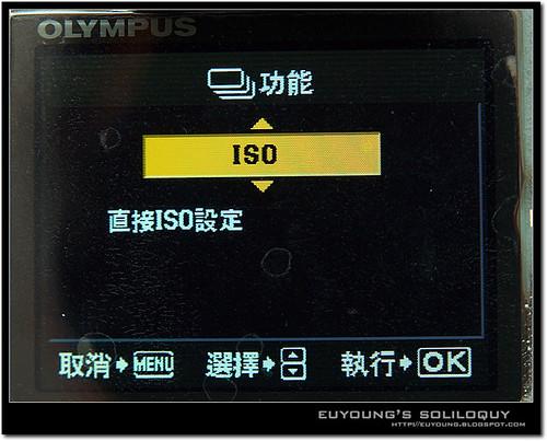 e420_menu28 (by euyoung)