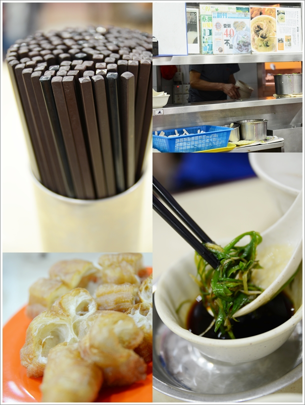 Collage of Sang Kee Congee @ Sheung Wan
