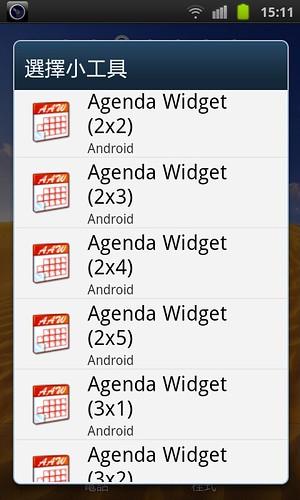 Agenda widget02