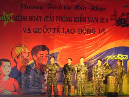 V-Hanoi (2)